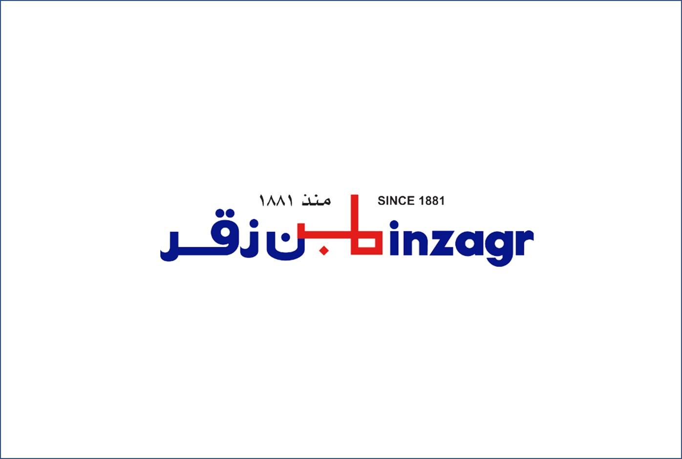 Binzagr Company of Saudi Arabia Chooses HighJump Software Supply Chain Advantage Suite